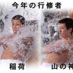 木古内町・寒中みそぎ 2日目【平成20年】