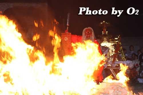 平成20年 古平町 琴平神社例大祭 天狗の火渡り 猿田彦の火渡り 炎