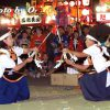 平成20年 せたな町・事比羅神社宵宮祭