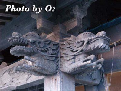 平成20年 小平町 鬼鹿地区 厳島神社 龍の彫り物