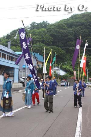 平成21年 古平町 琴平神社例祭 神社行列 旗