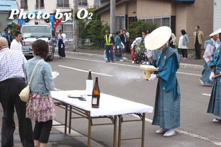 平成21年 古平町 琴平神社例祭 神社行列 塩打ち