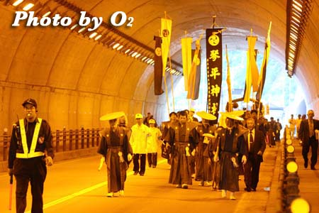 平成21年 古平町 琴平神社例祭 神社行列 トンネル内