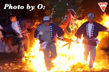 平成21年 古平町 琴平神社例祭 火渡り