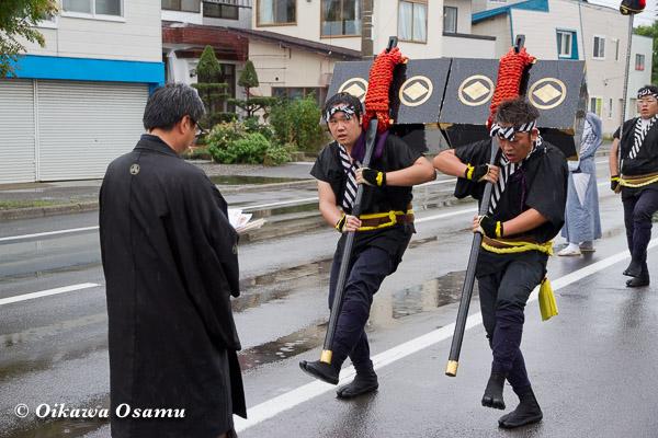 福島町 福島大神宮渡御祭 2013 奴行列先頭