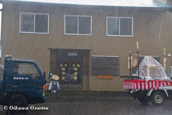 福島町 福島大神宮渡御祭 2013 雨模様