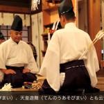 平成25年 函館市・湯倉神社宵宮祭 神遊舞