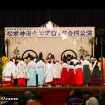 平成25年 京極町・松前神楽小樽ブロック保存会合同公演
