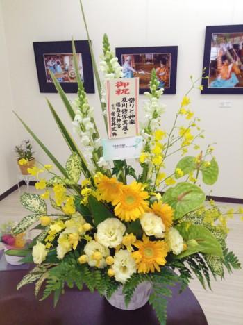 祭りと神楽2015 函館