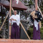 【動画】平成28年度松前神楽北海道連合保存会合同公演 十二の手獅子舞・御稜威舞〜五方