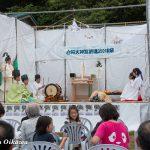 福島町 白符大神宮創建三百五十年記念大祭 宵宮祭