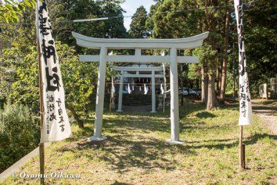 松前町 大澤神社 鳥居