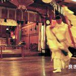 平成28年 函館市・湯倉神社宵宮祭