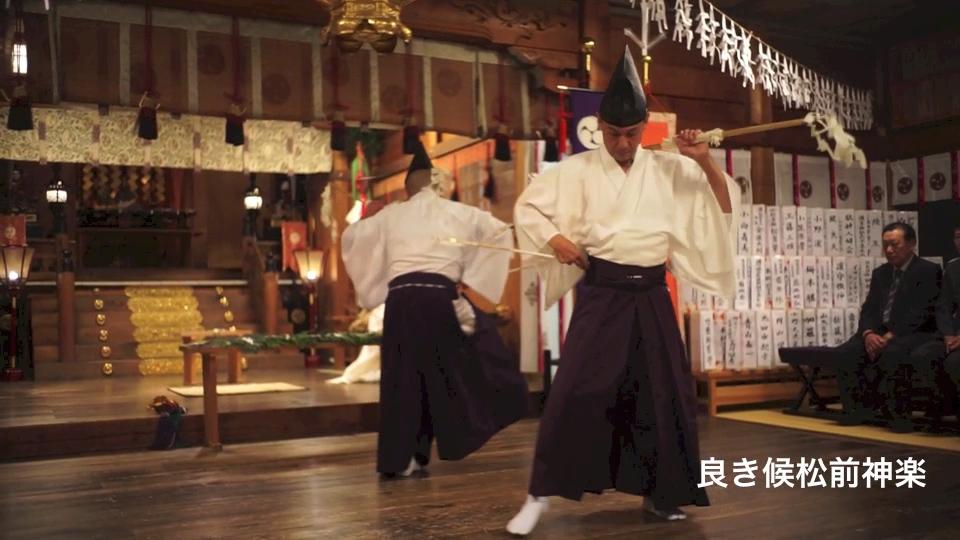 函館市 湯倉神社 宵宮祭 湯の川 松前神楽 神遊舞