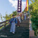 平成28年 福島大神宮渡御祭 今回は行列に参加した初日