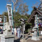 平成28年 福島町・福島大神宮渡御祭 今回は行列に参加した2日目