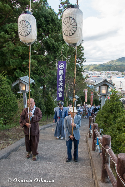 福島町 福島大神宮渡御祭 2日目 神社行列 拝殿に戻る
