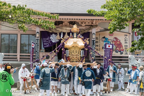 H29 寿都町 寿都神社 渡御祭 神輿出発