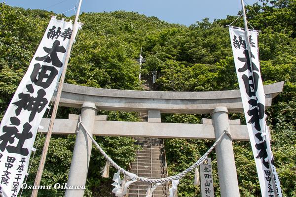 平成29年 せたな町 太田神社例祭 登り口