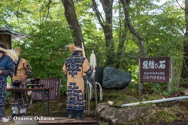 平成29年 平取町 二風谷 チプサンケ 縁結び石祭り