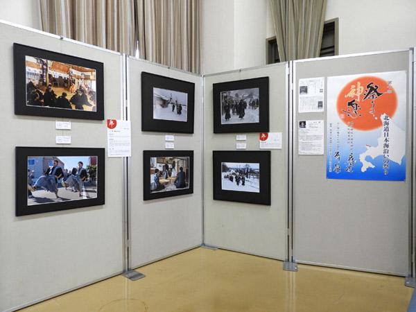 平成30年 札幌市厚別区 北海道開拓の村 第七回祭りと神楽 写真展 その2