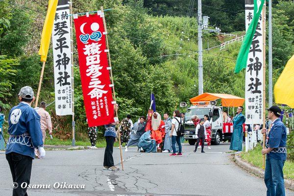 平成30年 古平町 琴平神社 例大祭 宵宮祭 行列