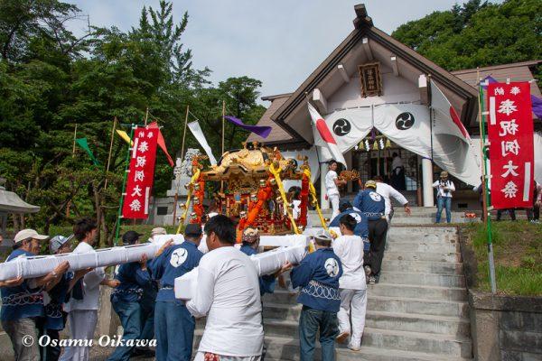 平成30年 古平町 琴平神社 例大祭 神輿