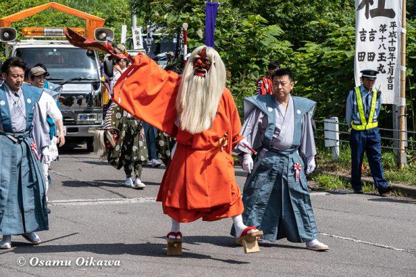 平成30年 古平町 琴平神社 例大祭 渡御祭 猿田彦 練り歩き