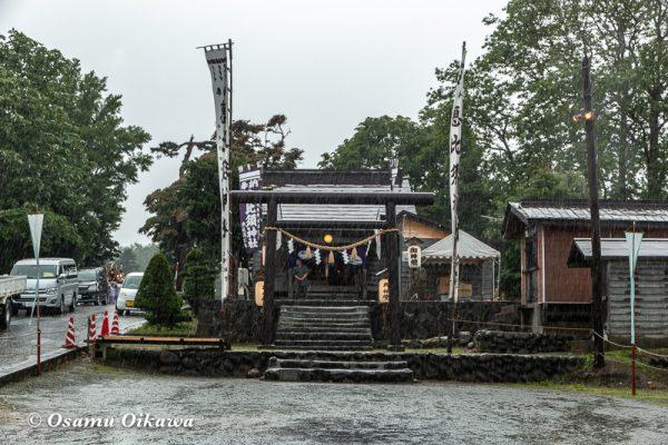 平成30年 古平町 琴平神社例大祭 二日目 渡御祭 雨 恵比寿神社