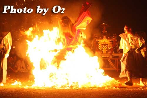 平成20年 古平町 琴平神社例大祭 天狗の火渡り 猿田彦の火渡り 火渡り神事