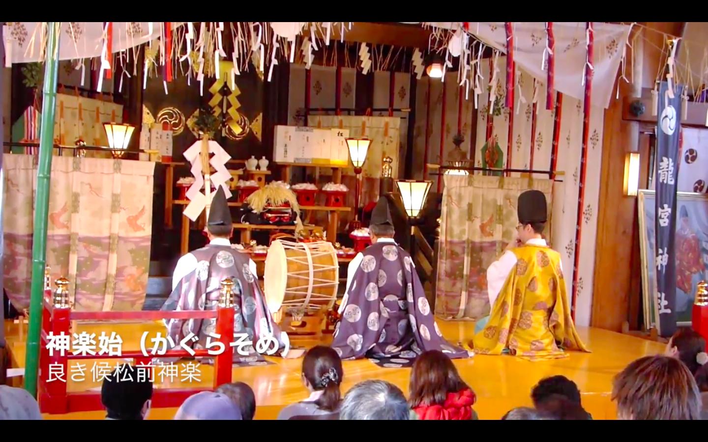 平成29年 松前神楽小樽ブロック 合同公演 神楽始