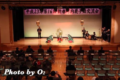 平成23年 厚沢部町 新春町内 鹿子舞交流会